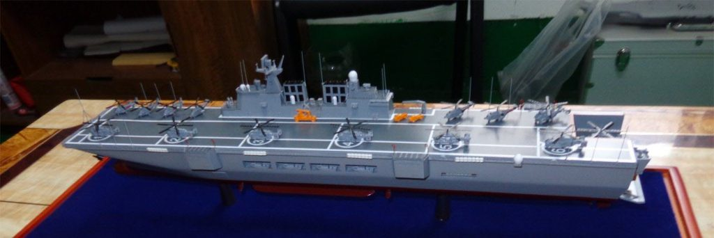 Maquete do Type 075