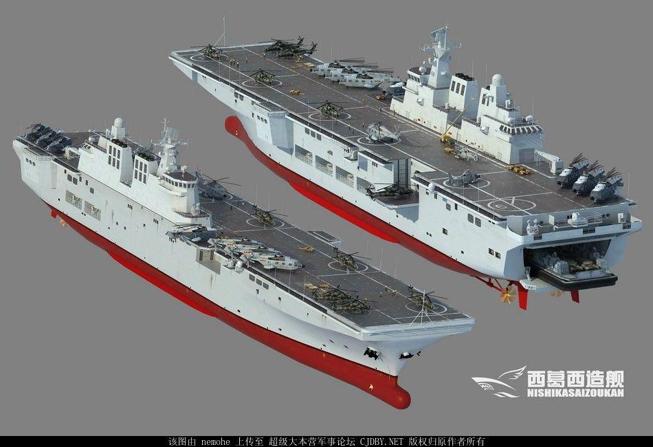 Concepção em 3D do porta-helicópteros de assalto anfíbio Type 075