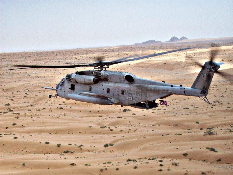 Sikorsky_CH-53E_(USMC)_HMH-461.jpg