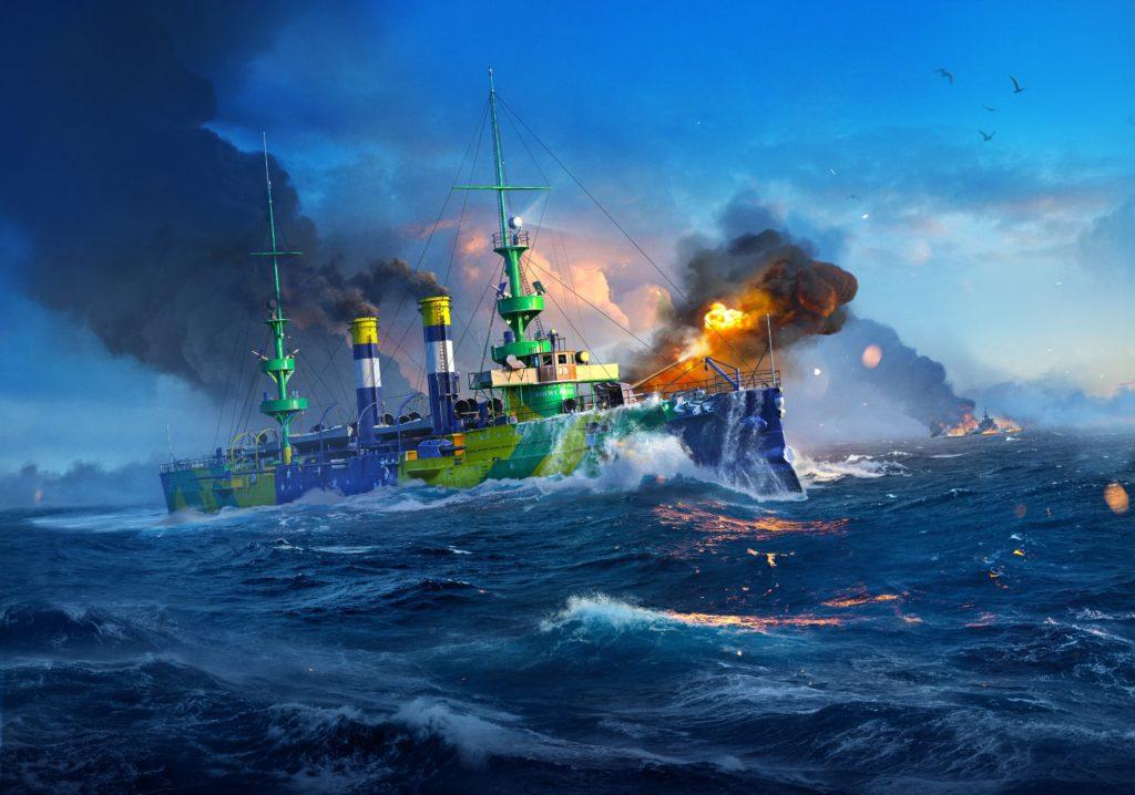 Cruzador Almirante Abreu