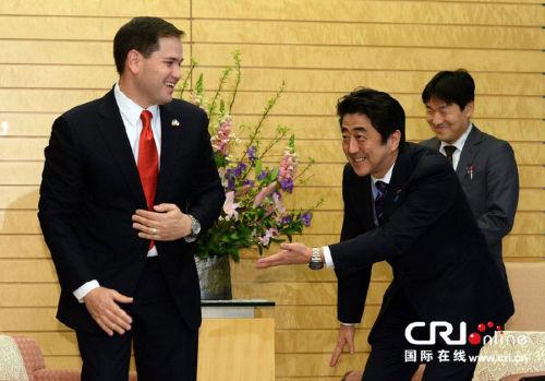 日本首相鞠躬圖1.jpg